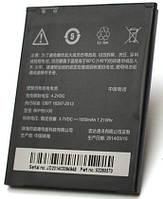 Аккумулятор для HTC Desire 516 dual sim, батарея BOPB5100