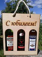 Коробка для вина (тройная), фото 1