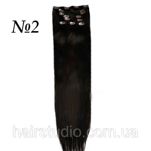 Натуральные волосы на клипсах 76 см оттенок №2