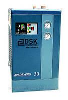 Осушитель воздуха «DSK» LW-30
