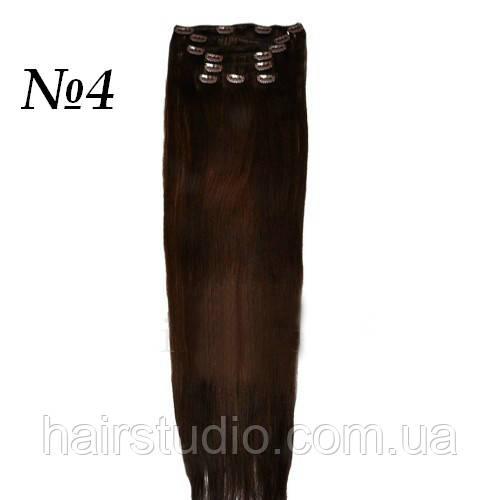 Волосы Remy на клипсах 76 см оттенок №4