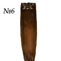 Натуральные волосы на заколках 76 см оттенок №6