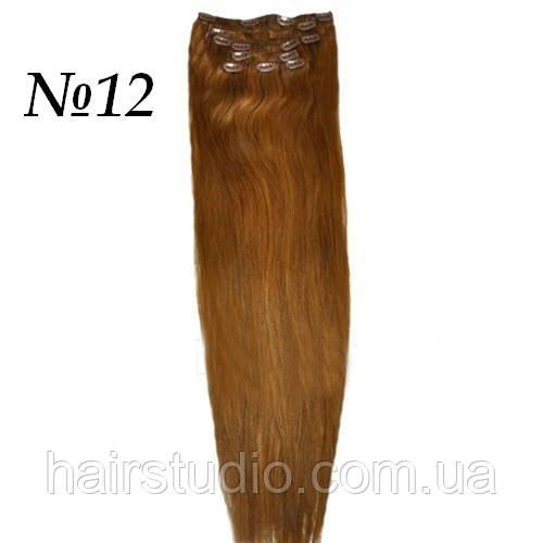 Накладне волосся на кліпсах 76 см відтінок №12