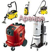 Аренда оборудования для уборки после ремонта и строительных работ