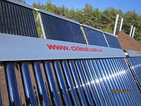 Комплект солнечного коллектора для подогрева горячей воды 150 л