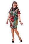 Платье баллон , цветное Пл 176 , рукава на кнопках., фото 3
