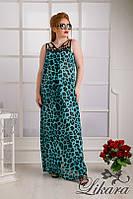 Платье БАТАЛ бутылочный леопард бабочка