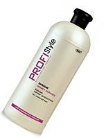 Бальзам для волос защита цвета Profistyle 1000ml