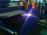 Плазмова порізка металу, фото 1