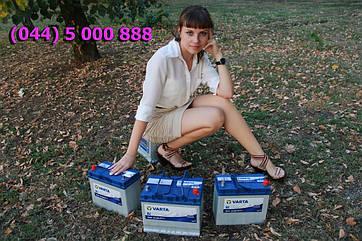 Аккумулятор Varta 6ст-45 Ач, 330А Blue Dynamic