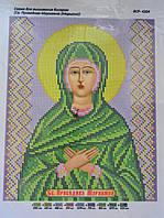 """Схема для вышивки бисером именной иконы """"Св. Праведная Мариамна (Марьяна)"""""""""""