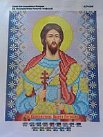 """Схема для вышивки бисером именной иконы """"Св. Великомученик Никита Готфский"""""""""""