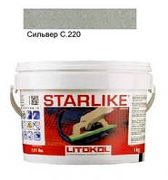 Litokol Starlike C.220 ведро 1 кг (сильвер) - эпоксидная двухкомпонентная затирка Старлайк Литокол