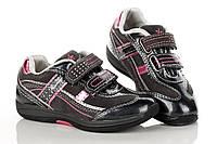 Кроссовки серые с розовым, лаковые на липучках 28 рзм. (Д)