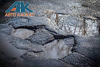 В Украине, как оказалось, самые опасные дороги.