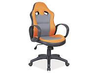 Офисное кресло Signal Q-054 оранжевый
