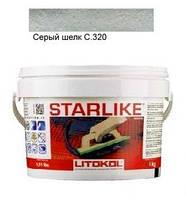 Litokol Starlike C.320 ведро 1 кг (серый шёлк), эпоксидная двухкомпонентная затирка Старлайк Литокол