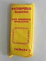 """Пакеты """"фасовочные"""" 14/8×32( уп.-700шт.)"""
