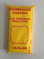"""Пакеты """"фасовочные"""" 14/8×26 (уп.- 700 шт.)"""