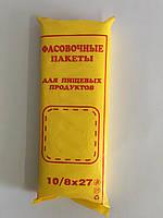 """Пакеты """"фасовочные"""" 10/8×27(уп.- 700шт.)"""