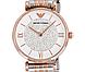 Часы женские Emporio Armani AR1926, фото 4