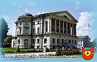 """Магніт (синій) """"Палац Кирила Розумовського, м. Батурин"""" 55х90 мм"""