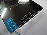 Защитное стекло для телефона Lenovo A6000, A6010, K3, фото 1