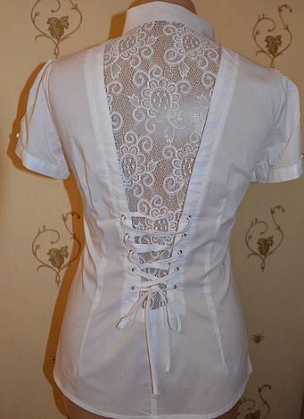 Рубашка 20705