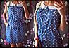 Джинсовое платье с хебешной вставкой, фото 3