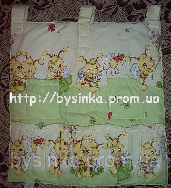 """Карман для детской кроватки-""""Пчелки зеленые+беж."""""""