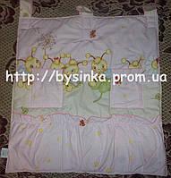"""Карман для кроватки новорожденного-""""Пчелки розовые."""""""