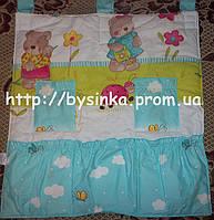 """Карман для кроватки новорожденного-""""Голубые мишки с лейками."""""""