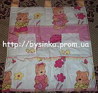 """Карман для кроватки новорожденного-""""Розовые мишки с лейками."""""""