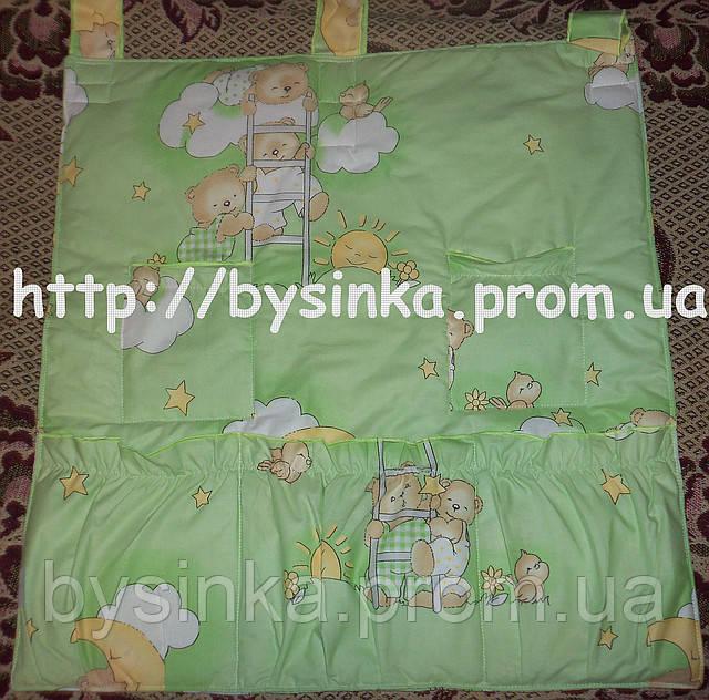 """Карман для детской кроватки -""""Зеленые мишки на лесенке."""""""
