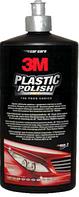 Паста для полировки пластика