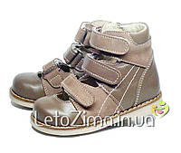 Ортопедические туфли р.23-26, фото 1