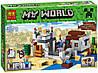 Конструктор Minecraft 10392 BELA