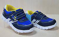 Детские кроссовки на мальчика ТМ TOM.M , фото 1