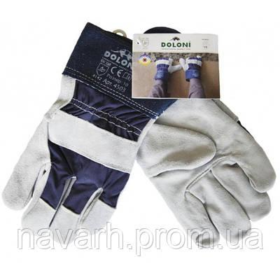 Перчатки рабочие комбинированые