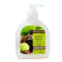 Beauty skin Spa Life Жидкий крем для ног Антиварикозный эффект 300 мл