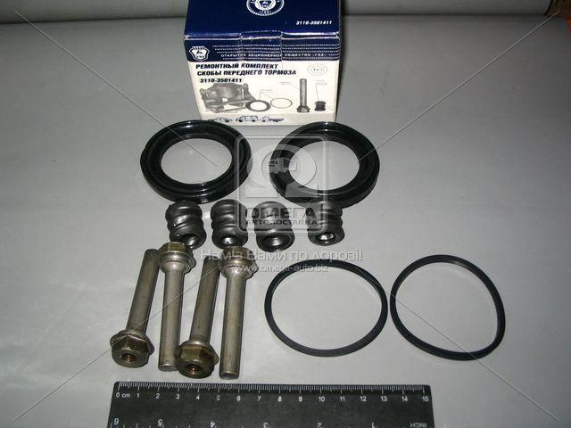 Ремкомплект супорта (не повний) (ГАЗ). 3110-3501412