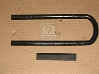 Стремянка рессоры задней КАМАЗ М22х1,5 L=330 без гайки (Самборский ДЭМЗ). 5320-2912408