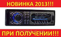 Автомагнитола Alpine 1167 (USB+SD+FM+AUX+ГАРАНТИЯ+ПУЛЬТ)