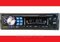 Автомагнитола Pioneer 3300U (USB★SD★FM★AUX★ГАРАНТИЯ★ПУЛЬТ)