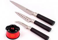 Набор ножей с точилкой Borner Asia 3300248