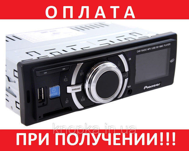 Автомагнитола Pioneer DEH-P8168 (USB★SD★FM★AUX★ГАРАНТИЯ★ПУЛЬТ)