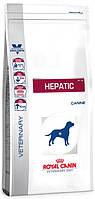 Лечебный корм для собак Royal Canin (Роял Канин) HEPATIC -  1,5 кг