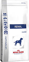 Лечебный корм для собак Royal Canin (Роял Канин) RENAL - 2кг