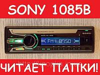 Автомагнитола Sony 1085B (USB★SD★FM★AUX)