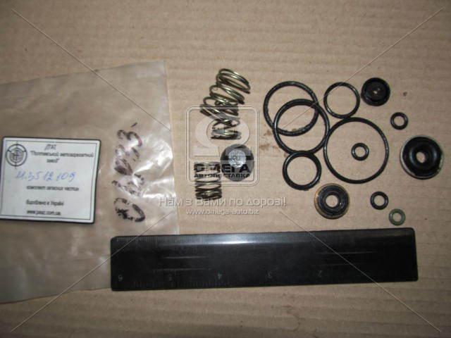 Ремкомплект регулятора тиску -10/-20 (ПААЗ). 11.3512109
